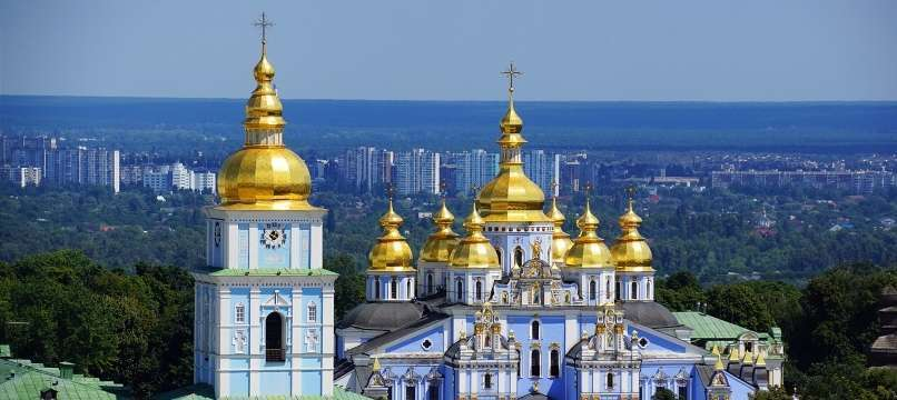 City of Kiev, Ukraine :: Interesting places, tourist attractions